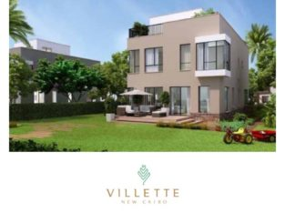 Villette Sodic ready to move