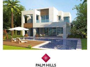 Palm hills ready to move installments for 10 years