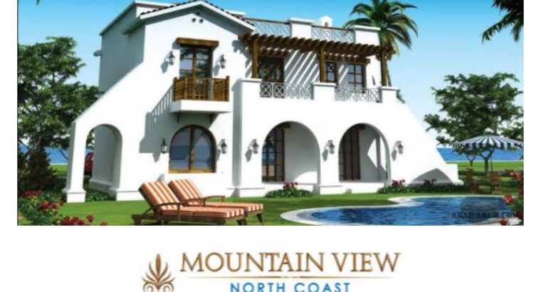 Mountain view sahel ready to move