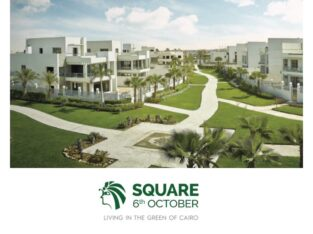 Square October ready to move