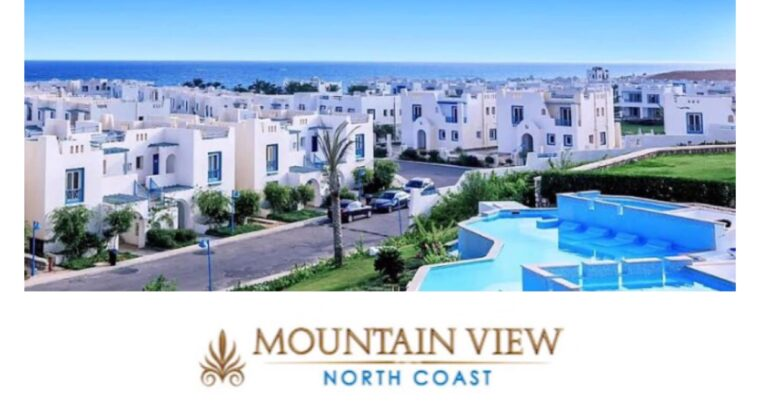 Mountain View North Coast resale