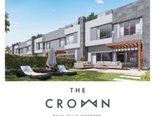The Crown October by PALM HILLS
