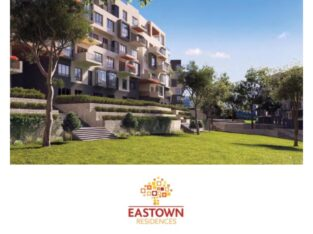 Eastown Residence New Cairo by SODIC